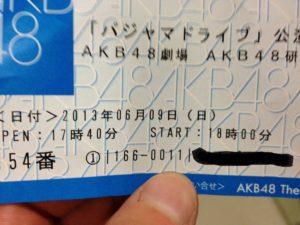 japan20133 057