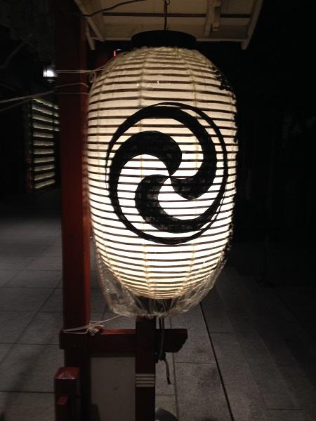 Japan15fnl 138