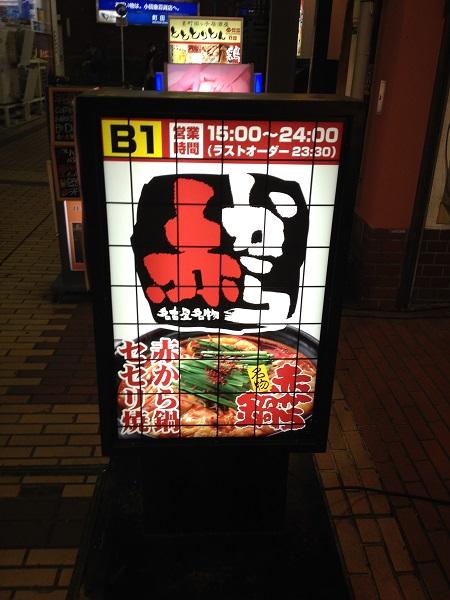 tokyo2015 116