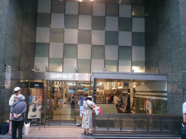 wasayamano2