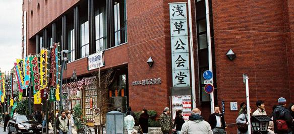 banner_asakusa_kokaido