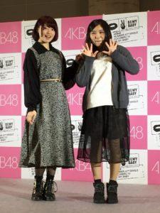 enoshimamiki 148