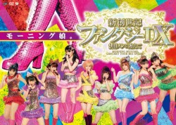 morning-musume-spring-2011-dvd-cover-bigger