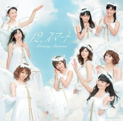 Morning-Musume---12-~Smart-Limited-Edition