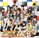 HQ-Renai-Hunter-Single-V